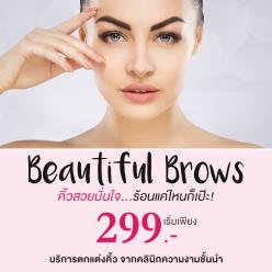 1040x1040_Beauty
